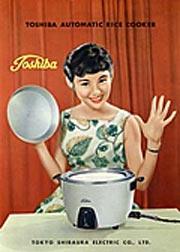 ricecookerad