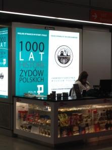 airportsign